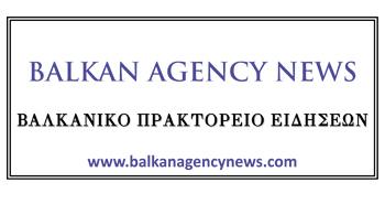 Βαλκανικό Πρακτορείο Ειδήσεων