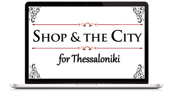 Shop in the City Magazine