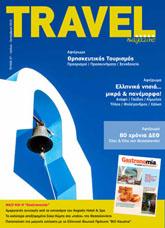 Τεύχος 27
