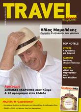 Τεύχος 28