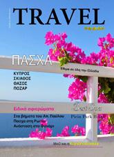 Τεύχος 32
