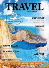 Τεύχος 35