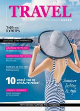 Τεύχος 40