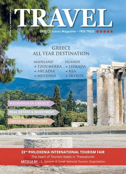 Τεύχος 42