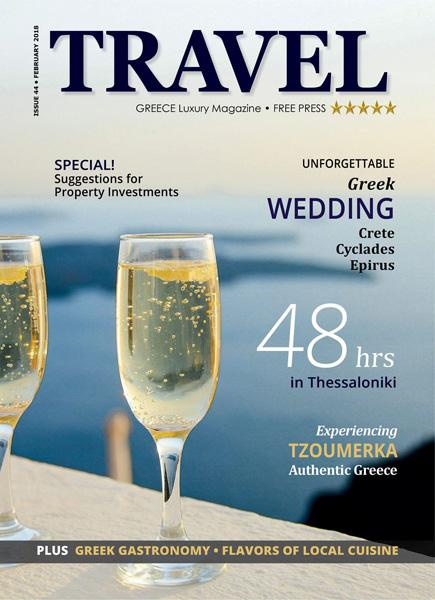 Τεύχος 44
